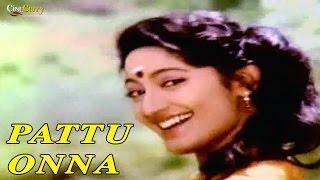 Pattu Onna Video Song | Kumbakarai Thangaiah | Prabhu, Kanaka