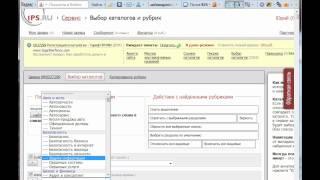 видео Регистрация сайта в каталогах и как поднять тиц?