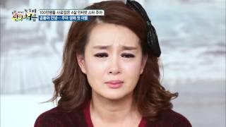 주아의 생애 첫 이별  [난생처음] 11회 20151219