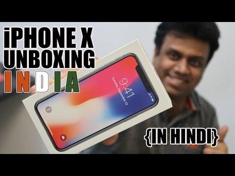 iPhone X Unboxing India (Hindi)