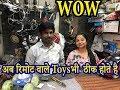electronics toys repair shop || car | helicopter | bike| robot | Deepti Vlog