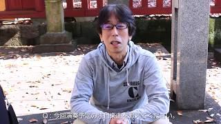 JGMFII:Reインタビュー 岩垂徳行 SuperBand [ JUSTIN'S ] with 氷上恭子 & NoteReel 岩垂かれん 検索動画 15