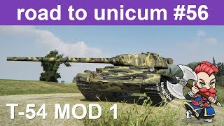 T-54 first prototype Unicum Guide/Review, Contributing When Bottom Tier thumbnail