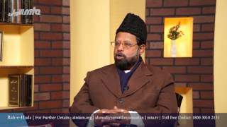 Urdu Rahe Huda 20th Feb 2016 Ask Questions about Islam Ahmadiyya