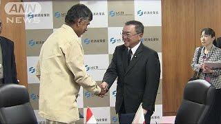 日本政府 インドの州と覚書 スマートシティに関心(14/11/28)