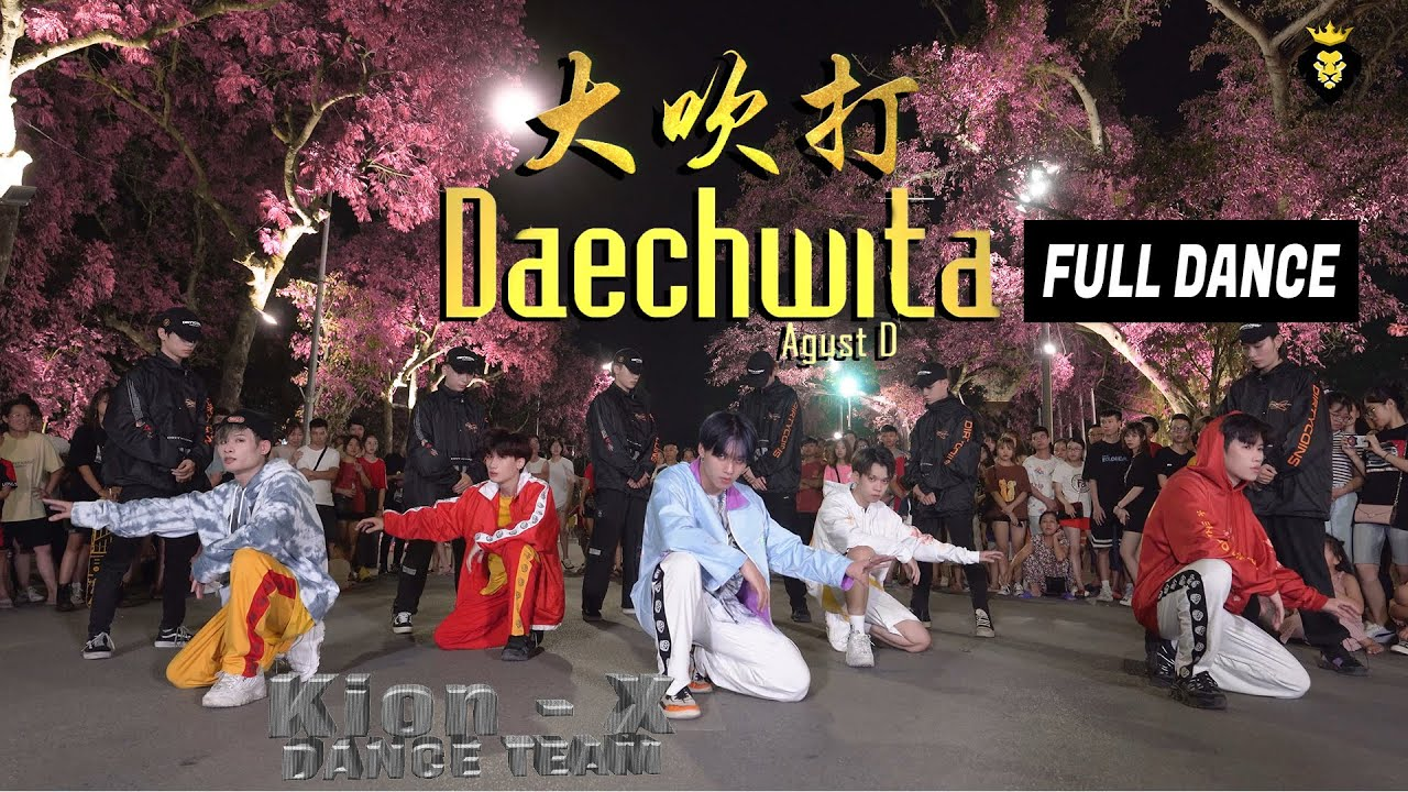 Agust D '대취타' (DAECHWITA) | KION X DANCE TEAM from VIET NAM | SPX ENTERTAINMENT