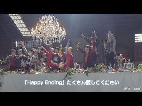 [SPECIAL]SEVENTEEN - Happy Ending MV Making Movie