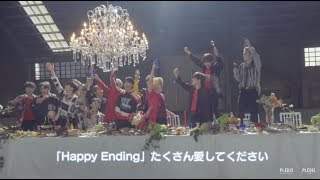 Gambar cover SPECIAL SEVENTEEN Happy Ending MV Making Movie