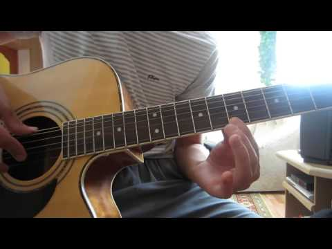 Разбор песен: гр. Пицца - Оружие на гитаре