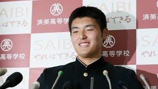 済美・安楽投手、楽天1位・愛媛新聞 thumbnail