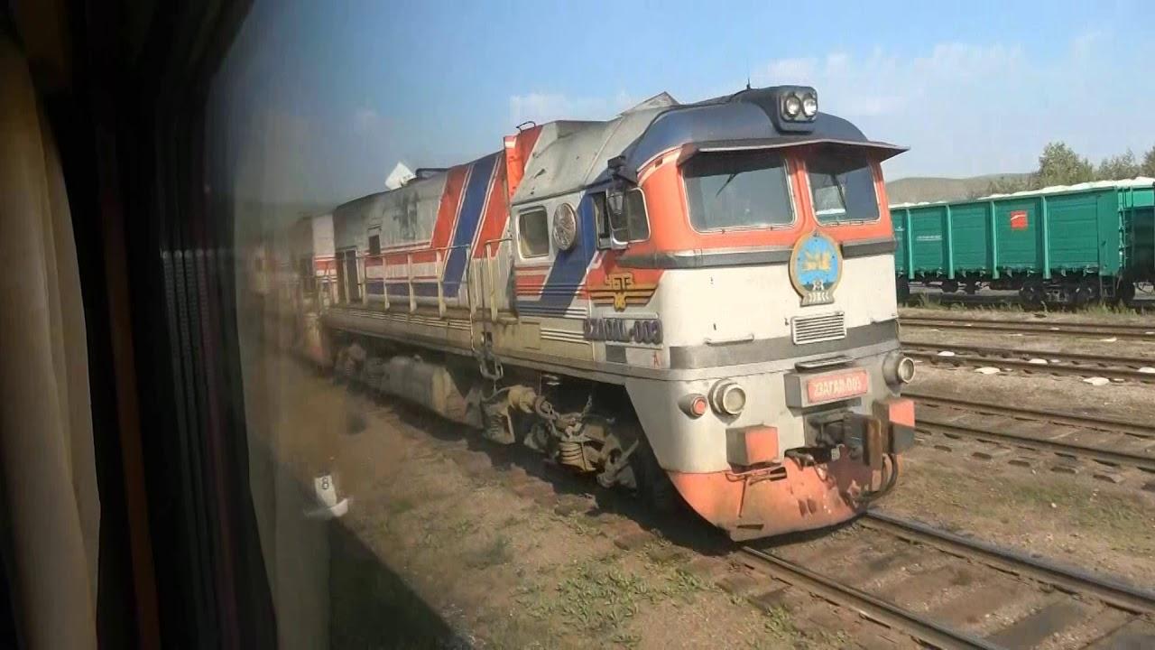 Download Trans Mongolian Railway 2018
