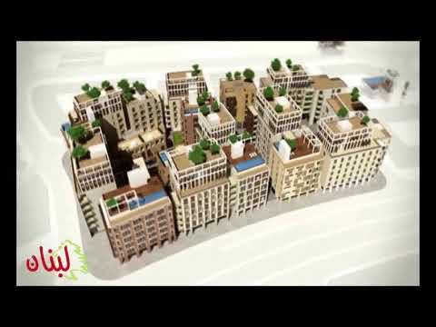 District //S - Beirut Lebanon