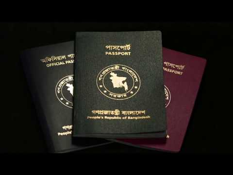 How To Get A New BD Passport