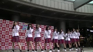 12 Jan 2019 At: 新宿アイランドit's 第2回、GIRLS POWER LOVE祭り Art...