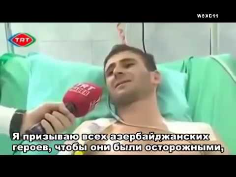 Солдат Азер Признался Что Армяне Засунули Топор Ему В Жопу
