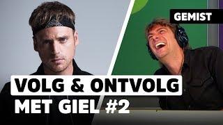 Giel van StukTV: 'Hij moest de politie even pijpen' | VOLG & ONTVOLG #2
