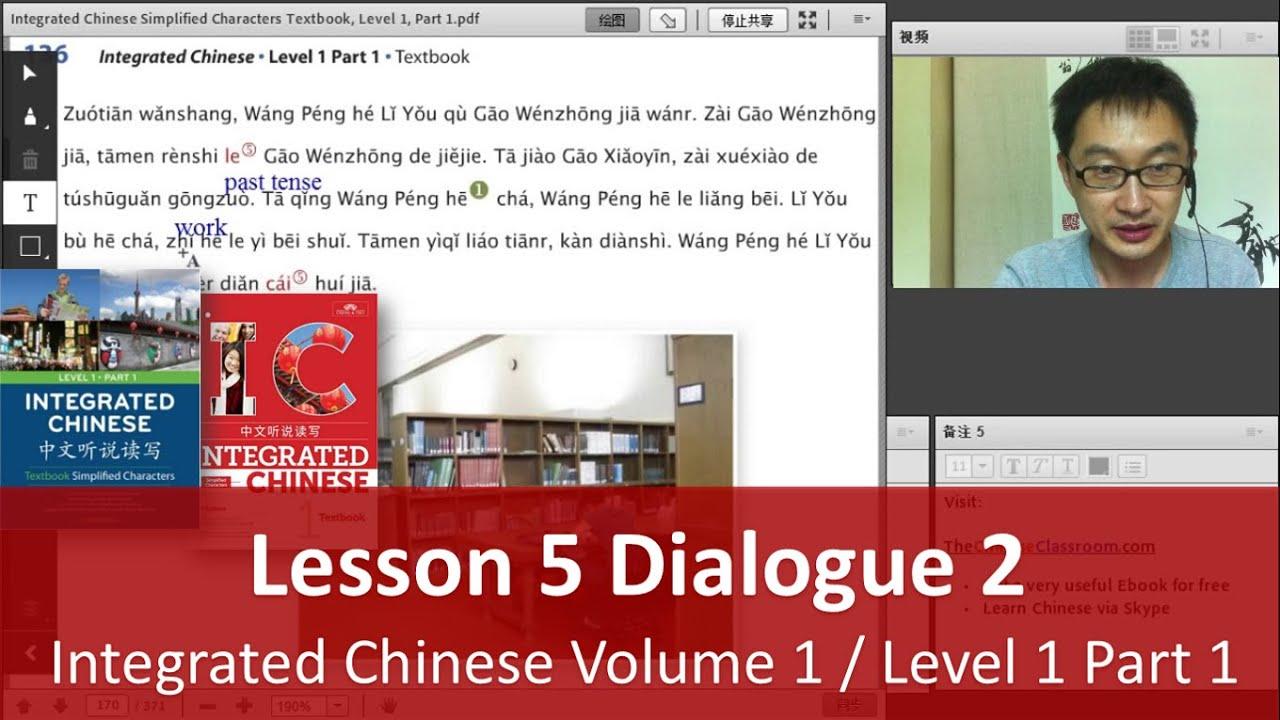 Workbooks integrated chinese workbook level 1 part 2 : Integrated Chinese Level 1 Part 1 - Lesson 5 Dialogue 2 Teacher ...