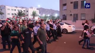 فعاليات شبابية وشعبية تنظم مسيرة حداد على ضحايا فاجعة البحر الميت - (29-10-2018)