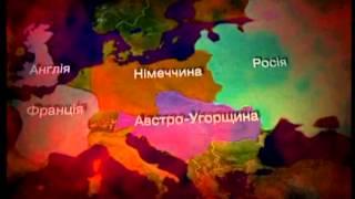 История Украинской земли Волынь
