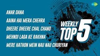 Weekly Top 5 | Anar Dana | Aaina Hai Mera | Dheere Dheere Chal | Mehndi Laga Ke | Mere Hathon Mein