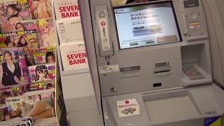 Pierwsze Smaki Japonii - Tokyo By Night, Walka Z Bankomatem I Pierwsze Zakupy [03]