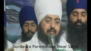 Deyo Darshan Gur Mere Sant Baba Ranjit Singh Ji (Dhadrian Wale) Part 10
