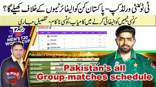 Pakistan vs Qualifier teams schedule   Which Qualifier teams play with Pakistan in Super 12