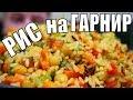 блюда на ужин из овощей
