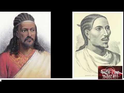 Download Ethiopia:የተደበቀው ማስታወሻ እውነተኛ ታሪክ ክፍል ፫/Yetedebekew Mastawesha Part 3