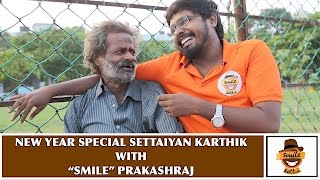 "New Year Special | Settaiyan Karthik With ""Smile\"" Prakashraj - SK #15 