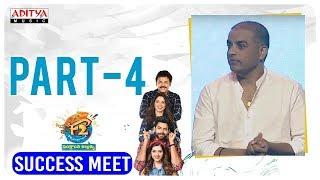 F2 Success Meet Live Part - 4    Venkatesh, Varun Tej, Anil Ravipudi    DSP    Dilraju thumbnail