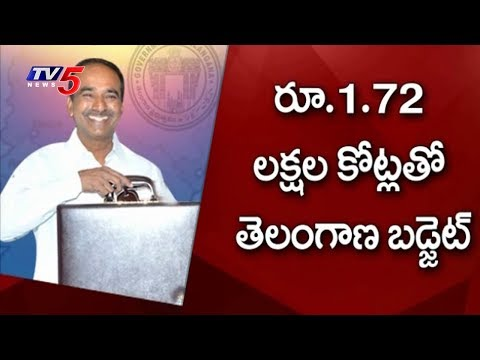 Finance Minister Etela Rajender To Introduce Telangana State Budget Today | TV5 News