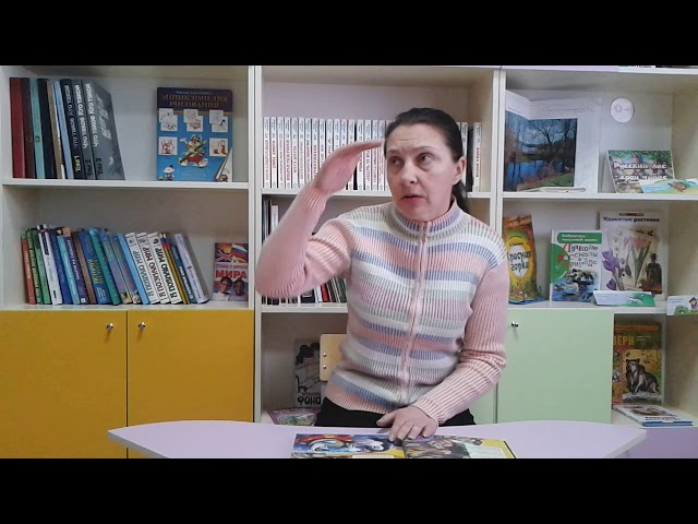 Изображение предпросмотра прочтения – ОльгаДубинина читает произведение «Айболит» К.И.Чуковского