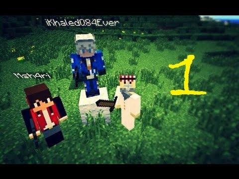 ماين كرافت دحومي999 مشاري خالد 1 Minecraft D7oomy999 Youtube