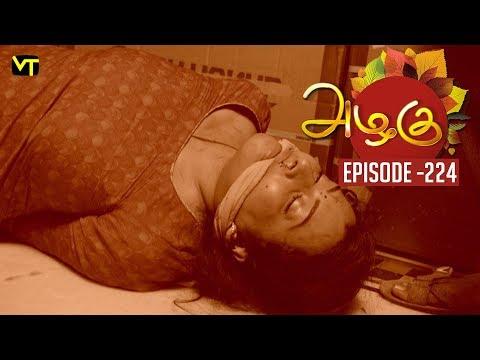 Azhagu - Tamil Serial | அழகு | Episode 224 | Sun TV Serials | 14 Aug  2018 | Revathy | Vision Time