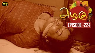 Azhagu - Tamil Serial | அழகு | Episode 224 | Sun TV Serials | 14 Aug  2018 | Revathy | Vision Time