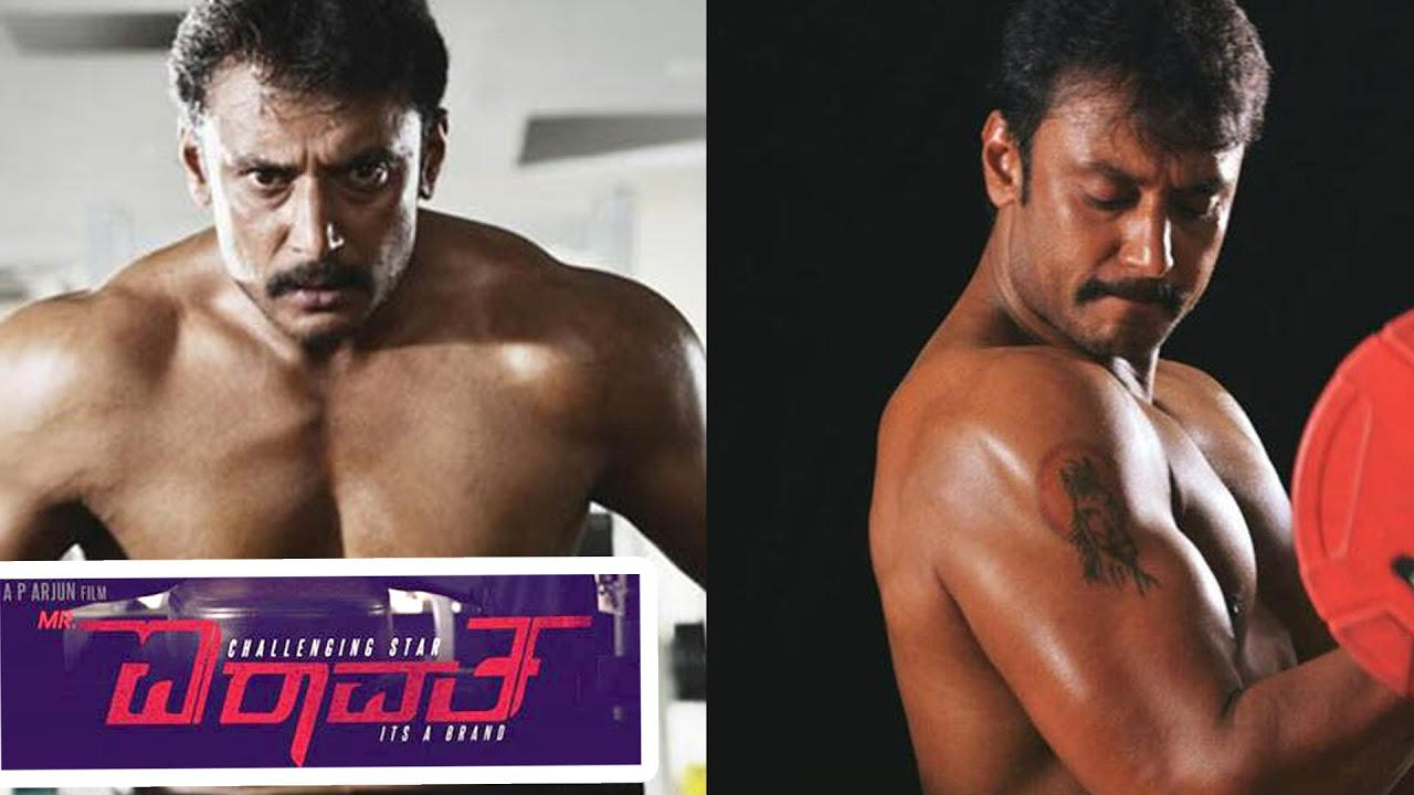 Exclusive Challenging Star Darshans Six Pack Abs -4724