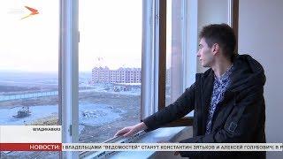 В 2019 году детям сиротам в Северной Осетии выделили 66 квартир