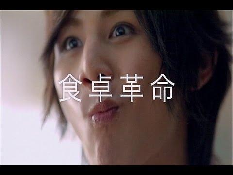 いいなCM 味の素 CookDo 山田涼介 香味ペースト たまごスープ炒飯 ...