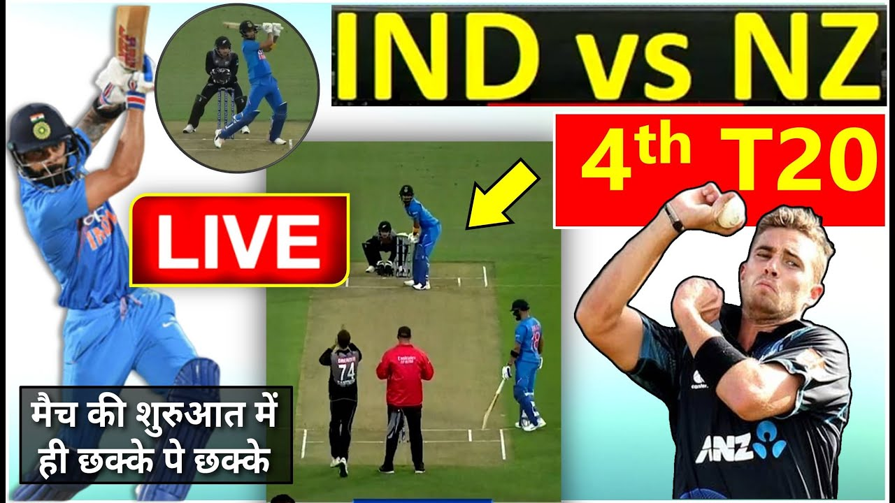 Recent Match Report - New Zealand vs India 4th T20I 2020 ...