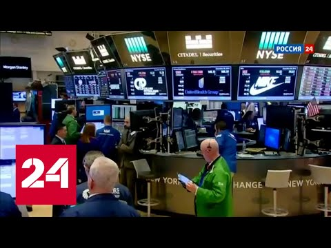 Экономика. Курс дня, 29 января 2020 года - Россия 24