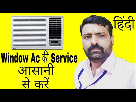 How To Servicing Window Air Conditioner  At Home In Hindi