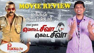 Makkal Superstar Motta Siva Ketta Siva Movie Review