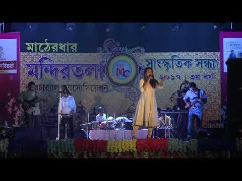 Mone Kori Assam Jabo (mashup) - Imon Live - Mondirtala Cultural Association, Chinsurah