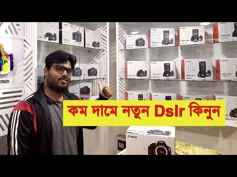 Buy New Camera, Lens & Accessories @ lowest price 📷 New DSLR Camera Price In Bangladesh 2019