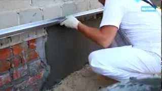Цементная штукатурка Волма Цоколь