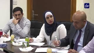 """""""الصحة النيابية"""" تتفقد المجلس الطبي الأردني (18-6-2019)"""