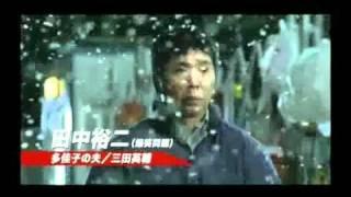 Пандемия (2009) трейлер