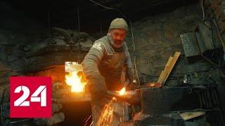 Смотреть видео Кабардино-Балкария: формула жизни. Специальный репортаж Алексея Михалева - Россия 24 онлайн