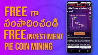 PI COIN INVESTING In Telugu: How To Invest In PI Coin In Telugu